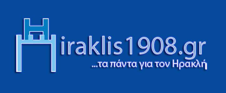 Ολυμπιακός Ηρακλής 1-2 Βιντεο