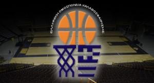 basket_eok-620x335