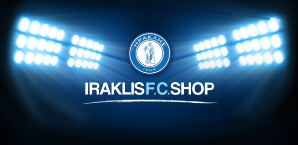 Αγορά διαρκείας από το Iraklisfc shop