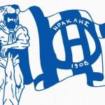 Ρετρό: ΠΑΟΚ- ΗΡΑΚΛΗΣ 0-3(vid)