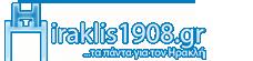 Iraklis1908.gr