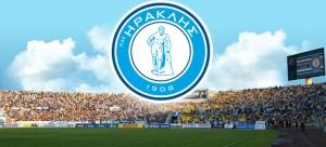 iraklis_logo