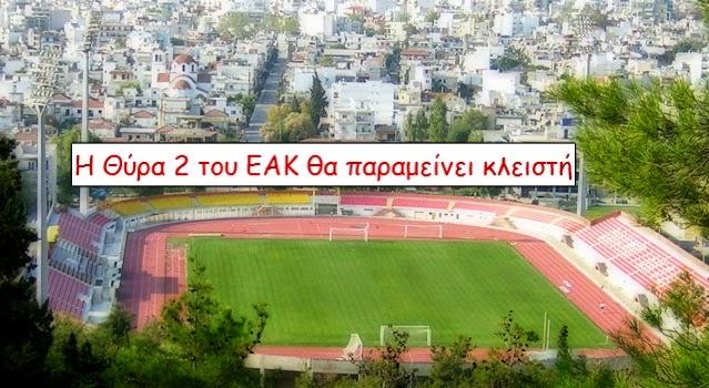 eak_voloy