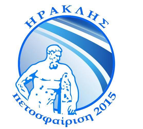 logo_volley