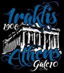 Athens Club κατά Δρακόπουλου- Αποχή απο τους αγώνες